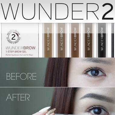 WUNDER2 Wonder Brow | Permafix Gel Technology | Choose Your Shade