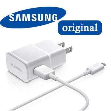 Charger + USB Cable for Galaxy Phones