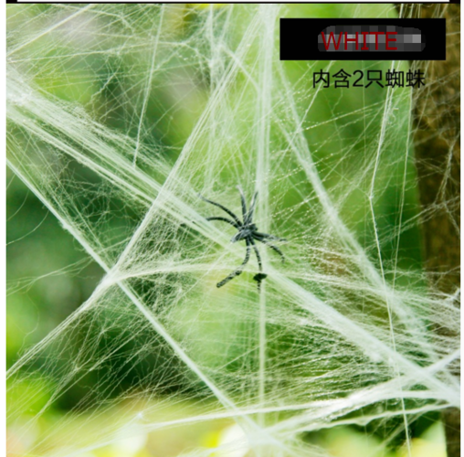 10pcs/lot Halloween Haunted House Prop Party Decoration Supplies Large White Spider Web Prom Decorations