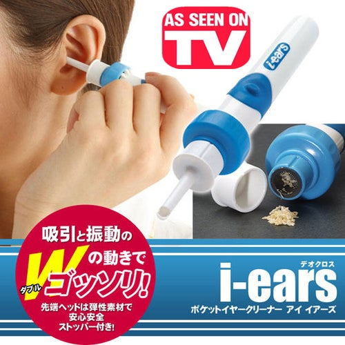 1 Set Modern Painless Safety Cordless Electric Ear Pick Wax Remover Cleaner With Box Safe Ear Health Care Tool Accessories