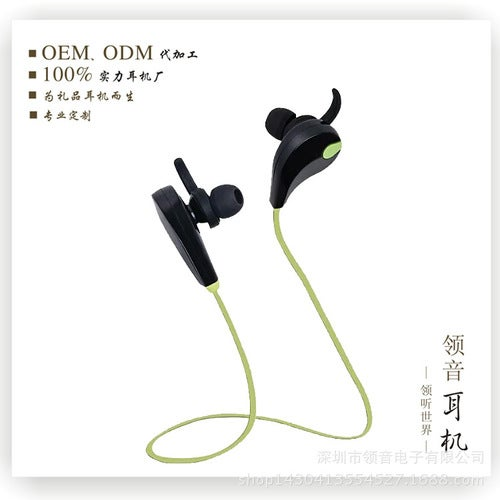 Headset Home Made Sports Phone Bluetooth Headset 4.1 Noodle Stereo Price Concessions
