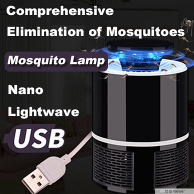 220V 5W USB Charge Mosquito Killer Light Smart Optically Controlled Safety Insec