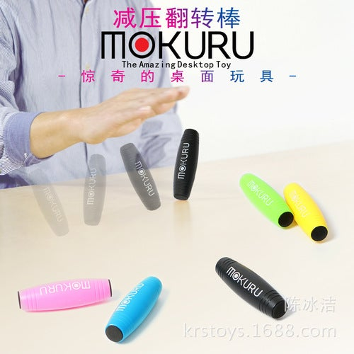 Desktop Toy, Rayki Fidget Rolling Stick Toy Prime Anxiety Release Fidget Sticks for Home Office School Party Adults Kids