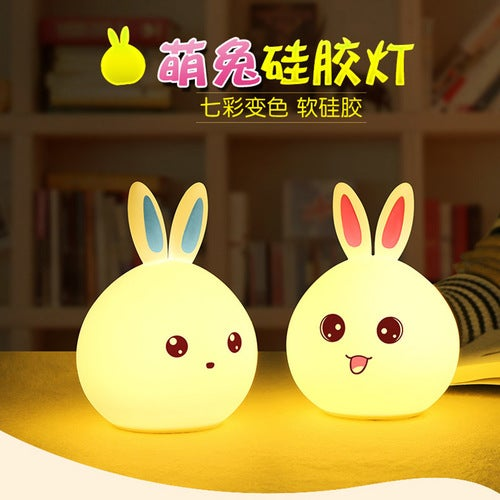 2017 Colorful Colorful Rabbit Silicone Light USB Charging Cute Rabbit Patlight Remote Control Color Change LED Ambient Light