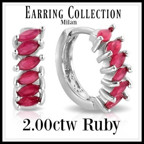 Beautifully Created Fine Ruby Earrings sm936